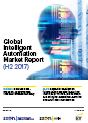 Global Intelligent Automation Market Report (H1 2017)