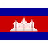 Royal Cambodian Army