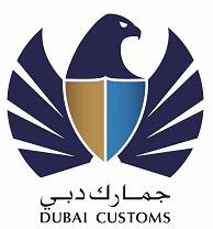 Dubai Customs