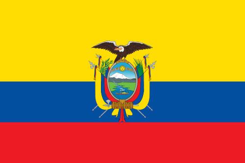 Ecuadorian Army