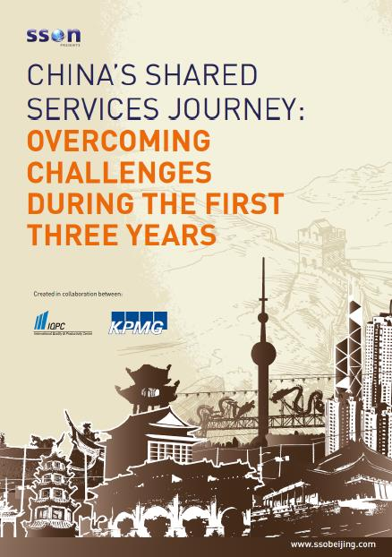 China's Shared Services Journey Overcoming Challenges During the First Three Years