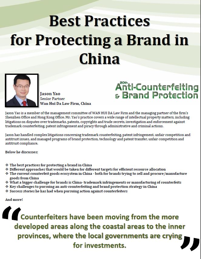 Best Practices for Protecting a Brand in China