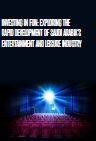 Investing in Fun: Exploring The Rapid Development of Saudi Arabia's Entertainment and Leisure Industry