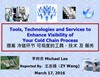 Tools, Technologies and Services to Enhance Visibility of Your Cold Chain Process