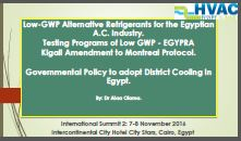 Governmental policy to adopt district cooling in Egypt