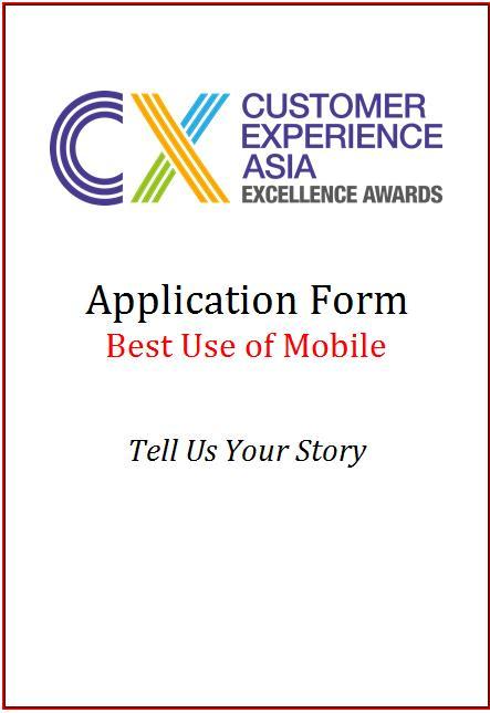 CEM Award Application Form - Best Use of Mobile
