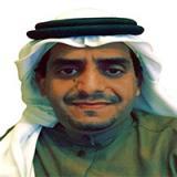 Mohammad Mohsin Al-Harbi