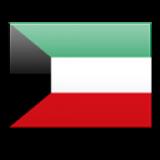 Colonel Abdulwahab Alyaqout