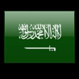 Rear Admiral Dr. Ali Alshuaibi