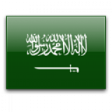 Brg. Dr. Ali A Alqahtani