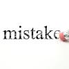 Digital Customer Experience Mistakes