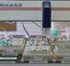 Nashville Biosciences -Vanderbilt University Medical Center