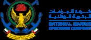 National Marine Dredging Company (NMDC)