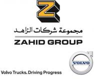Zahid Group & Volvo
