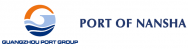 Port of Nansha Logo