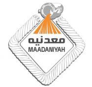 MAADANIYAH