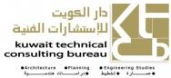 Kuwait Technical Consulting Bureau