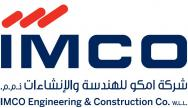 IMCO Engineering & Construction Logo