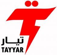 Tayyar Systems
