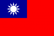 Republic of China Army