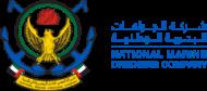 National Marine Dredging Company