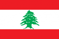 Lebanon Armed Forces