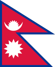Air Defence Command, Nepal Army