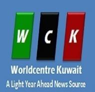 Worldcentre Kuwait Logo