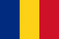 Romanian Land Forces