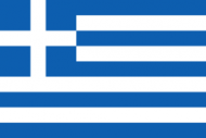 Center for Security Studies, Ministry of Defence for Greece