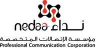 Needa Professional Communication Corporation