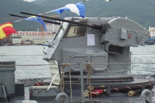 naval gun korea