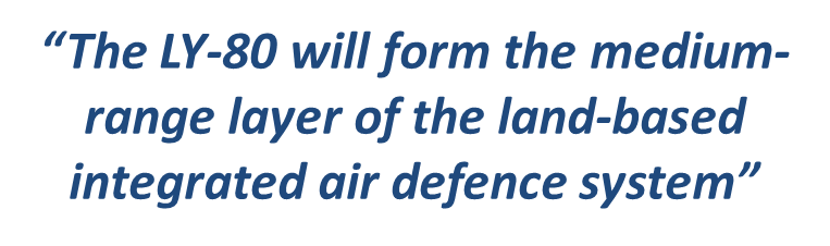 quote-pakistan-air-defence