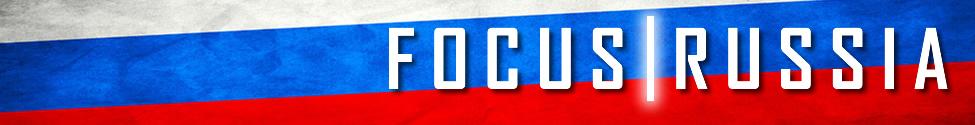 Cold Chain Focus RUSSIA