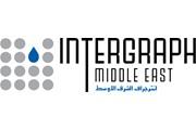 Atheeb Intergraph