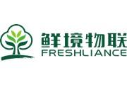 Freshliance 2016