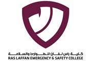 Ras Laffan Emergency & Safety College