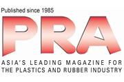 Plastics and Rubber Asia (PRA)
