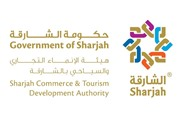 Sharjah Commerce and Tourism Development Authority