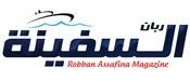 Robban Assafina Magazine