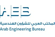 Arab Engineering Bureau