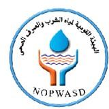 Eng. El Sayed Al Ashiri