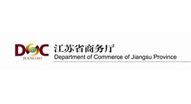 Department of Commerce, Jiangsu Provincial Government