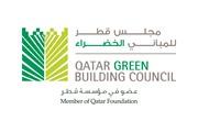 Qatar Green Building Council (QGBC)