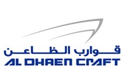 Al Dhaen Group of Companies