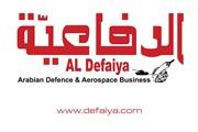Al Defaiya Magazine