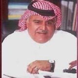 Mohamed Al Malki
