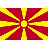 Army of the Republic of Macedonia