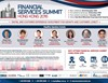 Financial Services Summit Hong Kong 2016 (s)