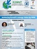 Kuwait Sustainable Energy Conference & Exhibition - Brochure